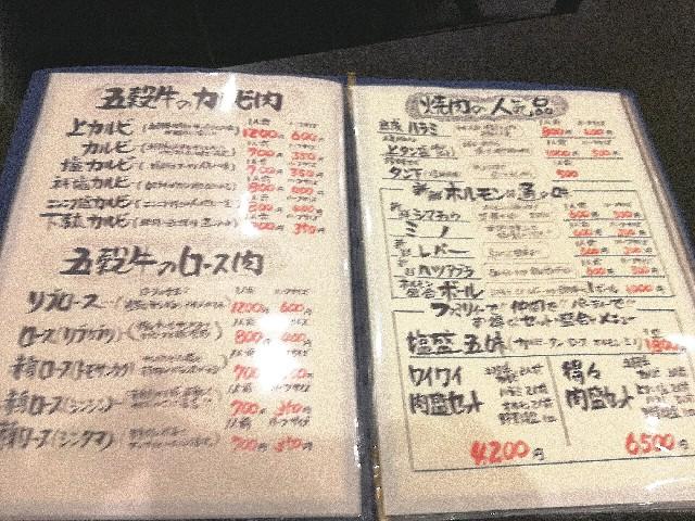 f:id:Shiro-yanaka:20170801202445j:image
