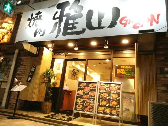 f:id:Shiro-yanaka:20170803003936j:image