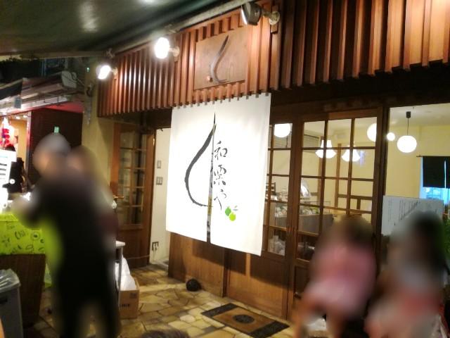 f:id:Shiro-yanaka:20170806175325j:image