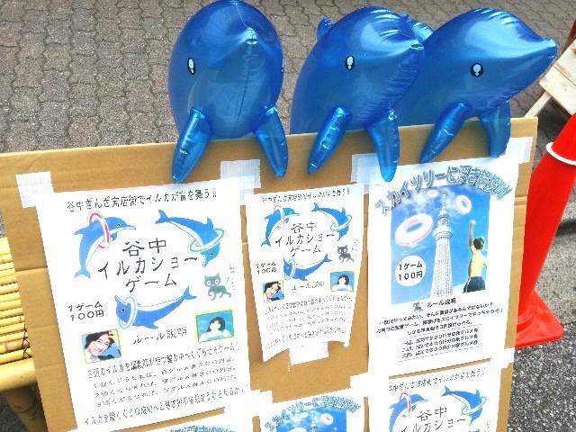 f:id:Shiro-yanaka:20170807235559j:image