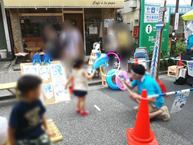 f:id:Shiro-yanaka:20170807235734j:image