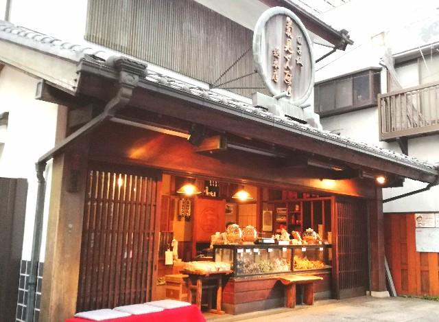 f:id:Shiro-yanaka:20170809233202j:image
