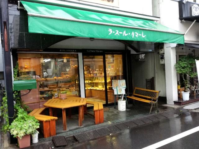 f:id:Shiro-yanaka:20170823030920j:image