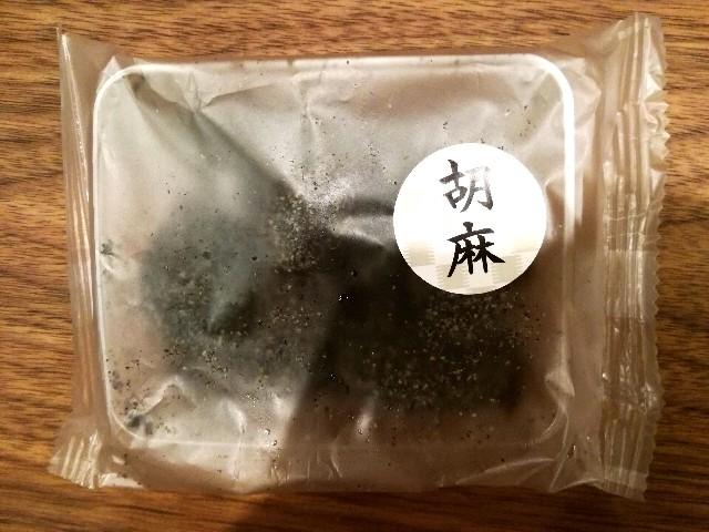 f:id:Shiro-yanaka:20170828224642j:image