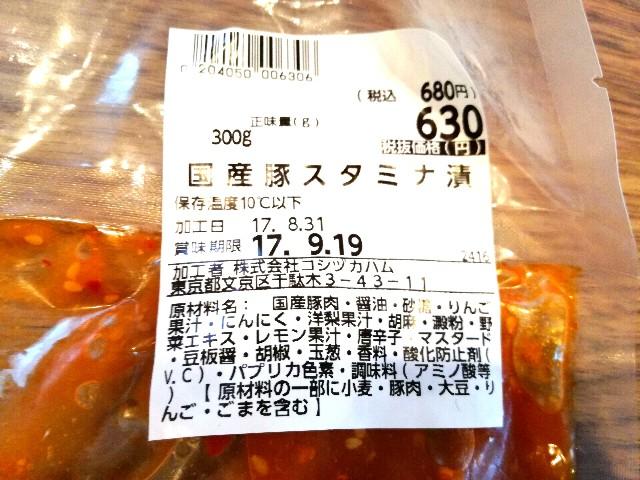 f:id:Shiro-yanaka:20170906000656j:image