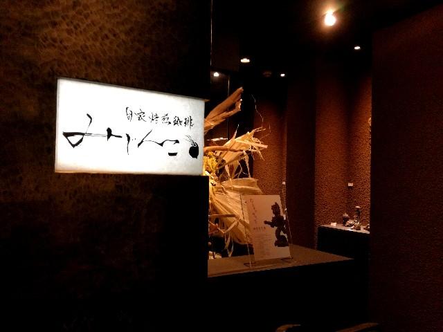 f:id:Shiro-yanaka:20170911001854j:image