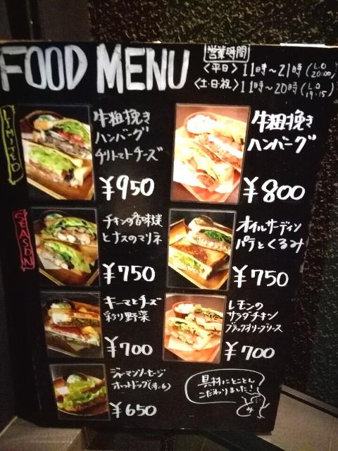 f:id:Shiro-yanaka:20170912013826j:image