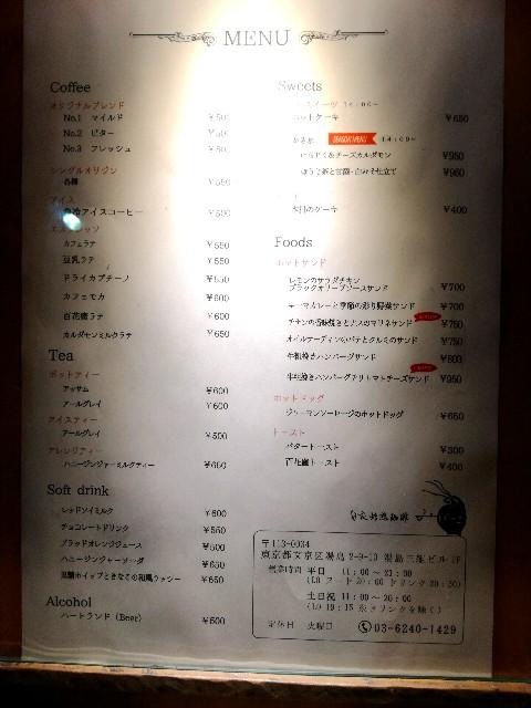 f:id:Shiro-yanaka:20170912013914j:image
