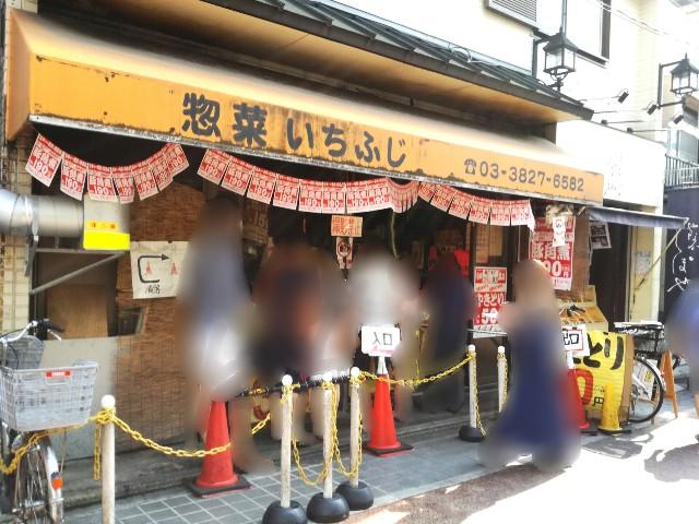 f:id:Shiro-yanaka:20170917235317j:image