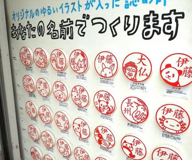 f:id:Shiro-yanaka:20170923012044j:image