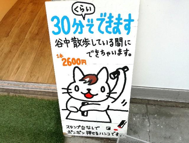 f:id:Shiro-yanaka:20170923012136j:image