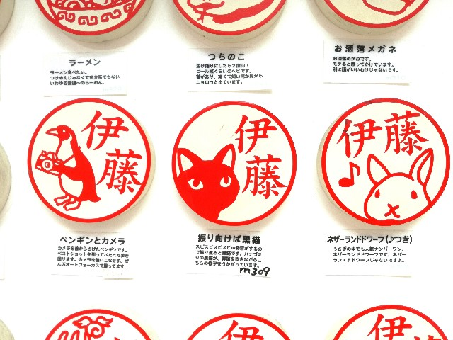 f:id:Shiro-yanaka:20170923033419j:image