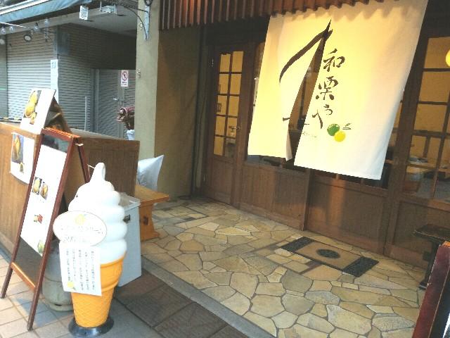 f:id:Shiro-yanaka:20170924100256j:image