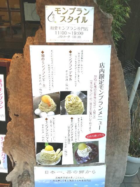 f:id:Shiro-yanaka:20170924100329j:image