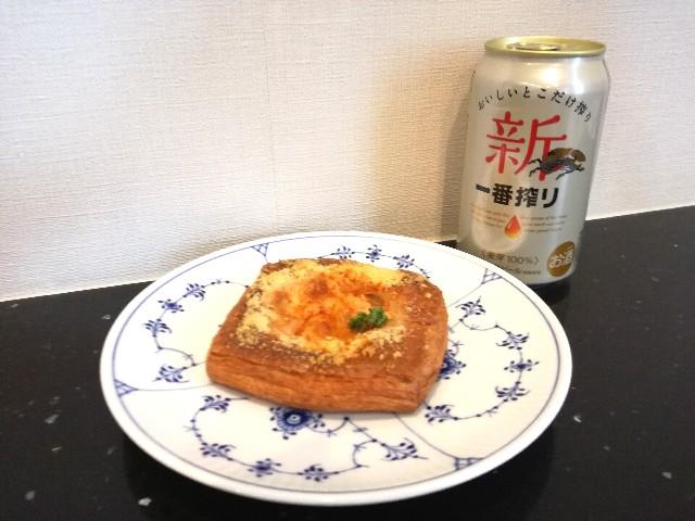 f:id:Shiro-yanaka:20171007133749j:image