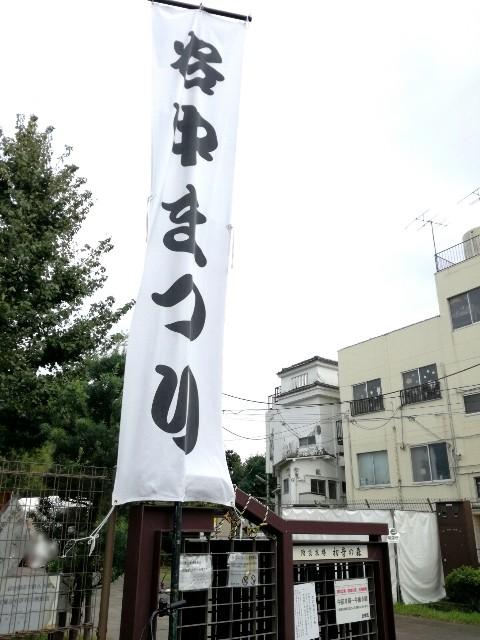 f:id:Shiro-yanaka:20171007232611j:image