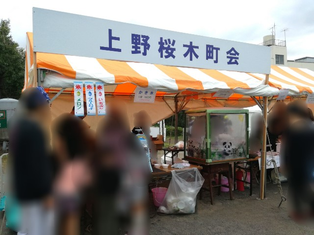 f:id:Shiro-yanaka:20171007232741j:image