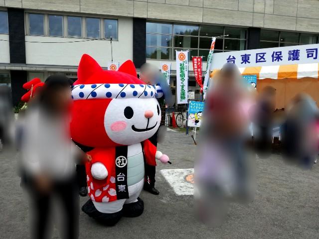 f:id:Shiro-yanaka:20171007232934j:image