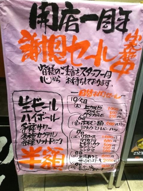f:id:Shiro-yanaka:20171009223917j:image
