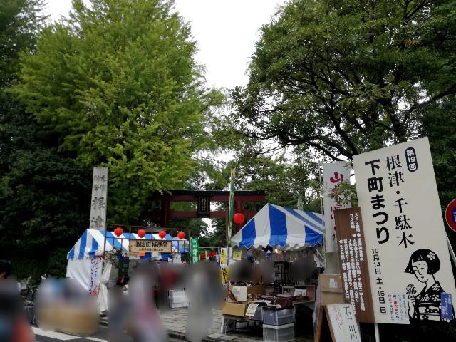 f:id:Shiro-yanaka:20171014233658j:image