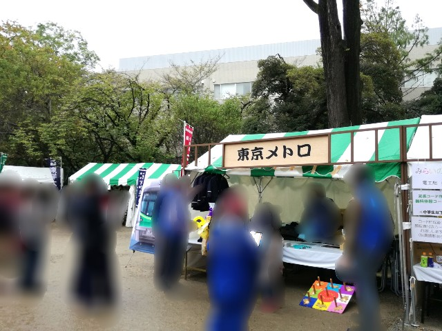 f:id:Shiro-yanaka:20171014235407j:image