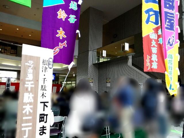 f:id:Shiro-yanaka:20171015014257j:image