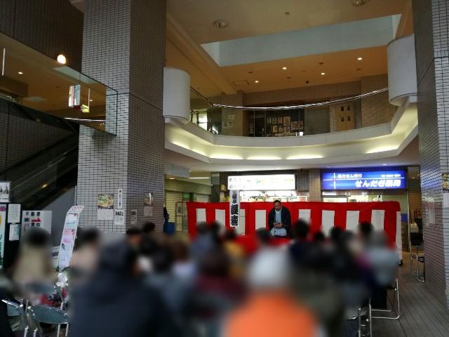 f:id:Shiro-yanaka:20171015014555j:image