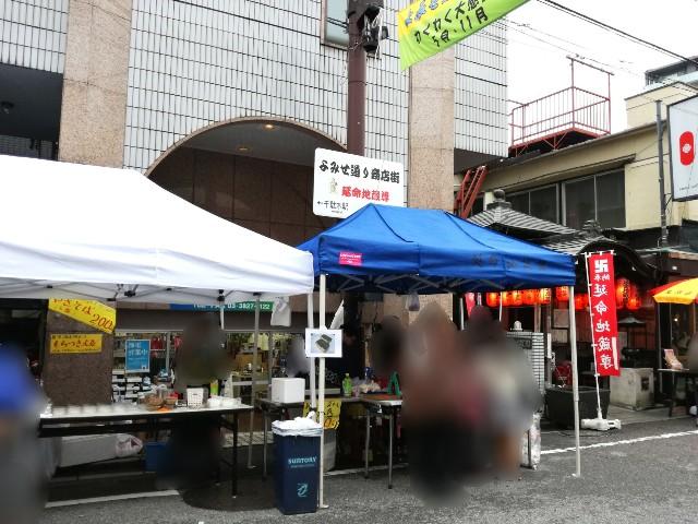 f:id:Shiro-yanaka:20171015014723j:image