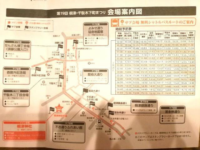 f:id:Shiro-yanaka:20171015015223j:image