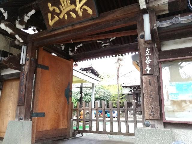 f:id:Shiro-yanaka:20171016201842j:image