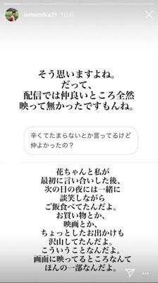 f:id:Shirohige:20200525133655j:plain