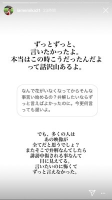 f:id:Shirohige:20200525133739j:plain