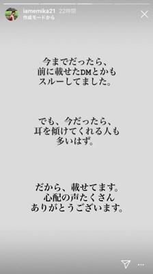 f:id:Shirohige:20200525135141j:plain