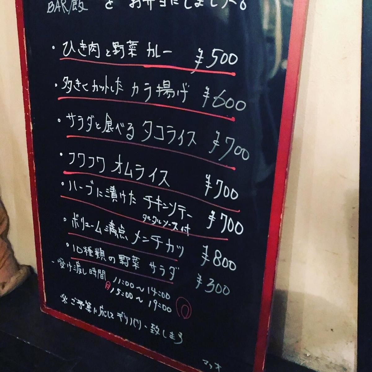 f:id:Shirohige:20200527134129j:plain