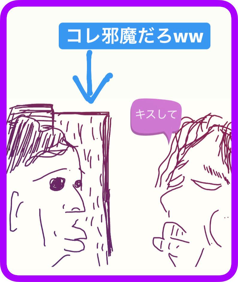 f:id:Shirohige:20200608165300j:plain