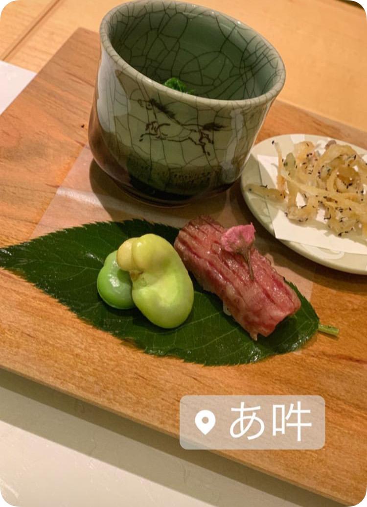 f:id:Shirohige:20200610111036j:plain