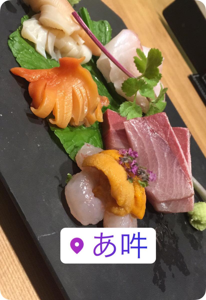 f:id:Shirohige:20200610111211j:plain