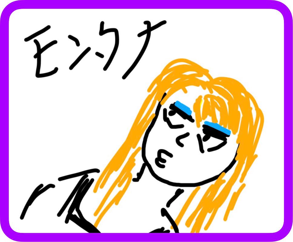 f:id:Shirohige:20200614231800j:plain