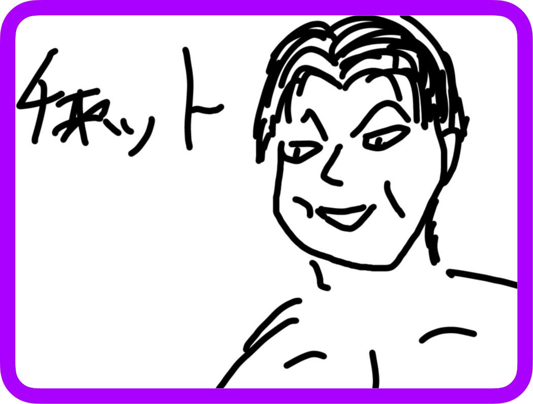 f:id:Shirohige:20200614231823j:plain
