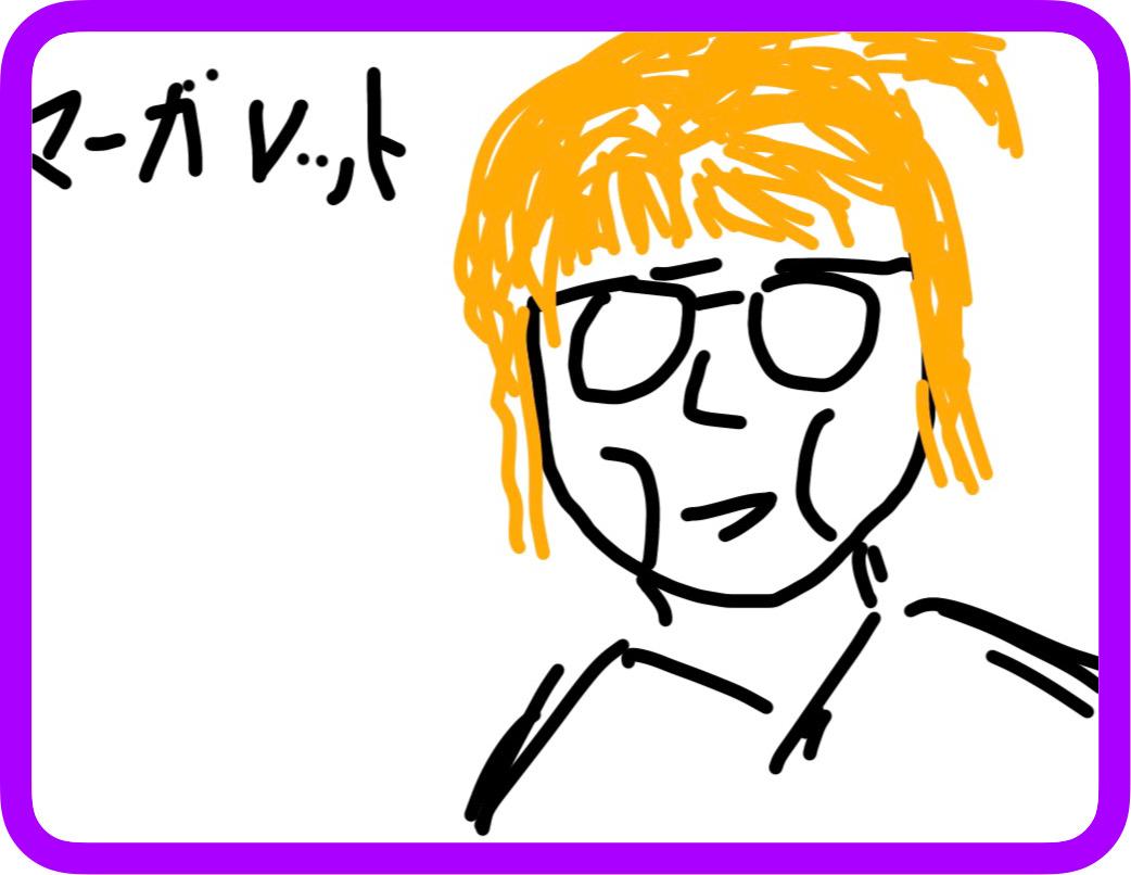 f:id:Shirohige:20200614231901j:plain