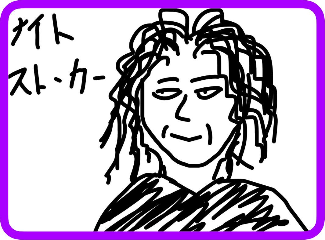 f:id:Shirohige:20200614231914j:plain