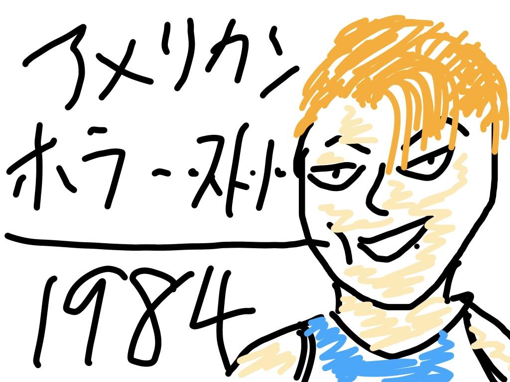 f:id:Shirohige:20200614234329j:plain