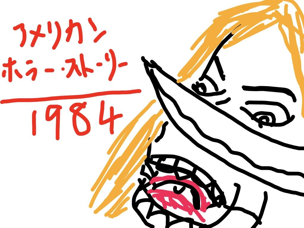 f:id:Shirohige:20200615144917j:plain