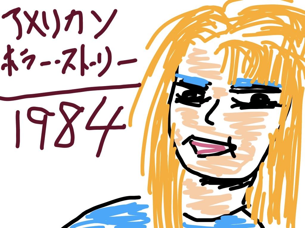 f:id:Shirohige:20200615164431j:plain