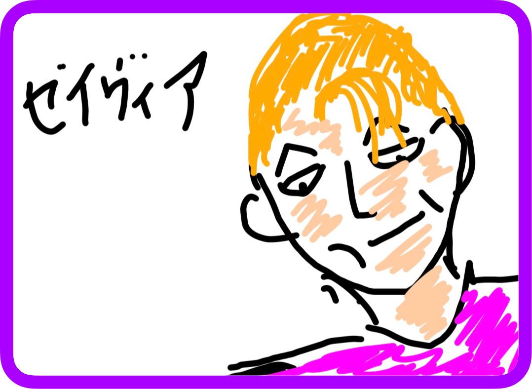 f:id:Shirohige:20200615164449j:plain
