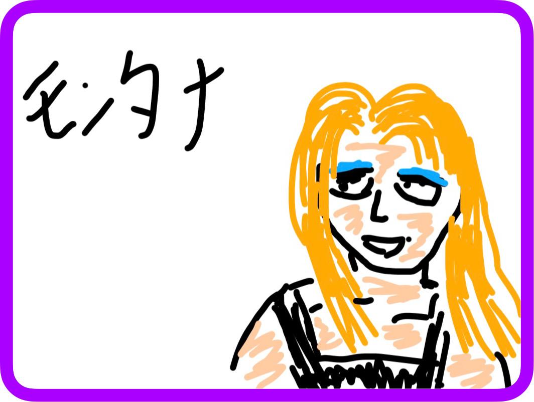 f:id:Shirohige:20200615164501j:plain