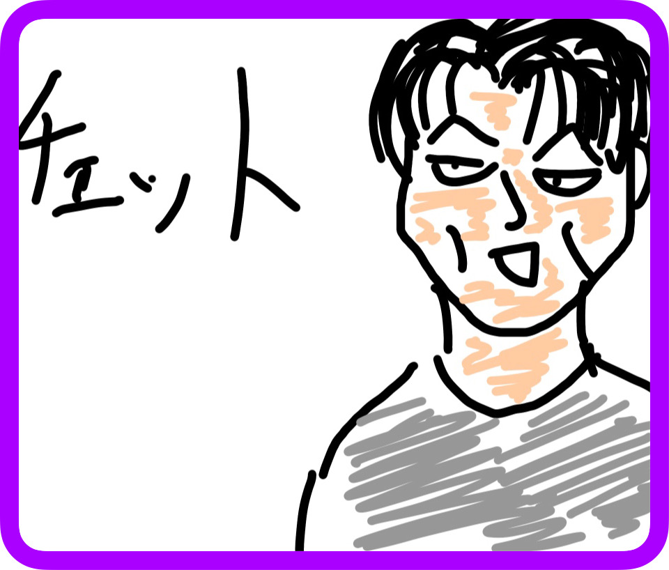 f:id:Shirohige:20200615164527j:plain
