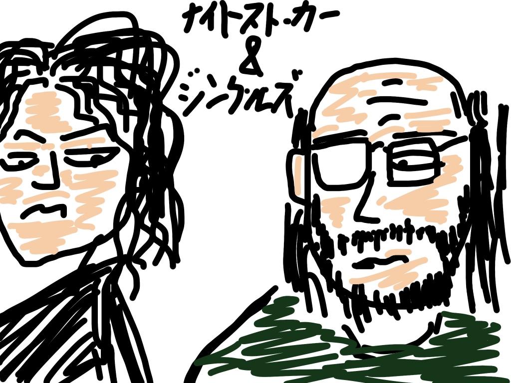 f:id:Shirohige:20200615164813j:plain