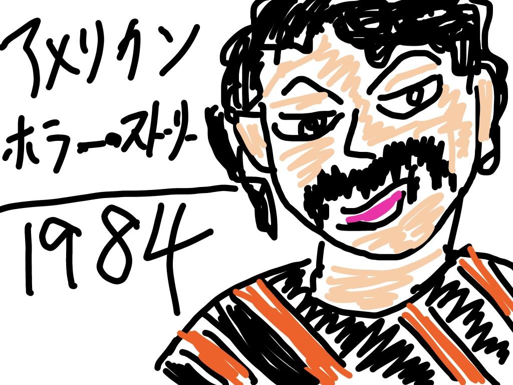 f:id:Shirohige:20200617160823j:plain