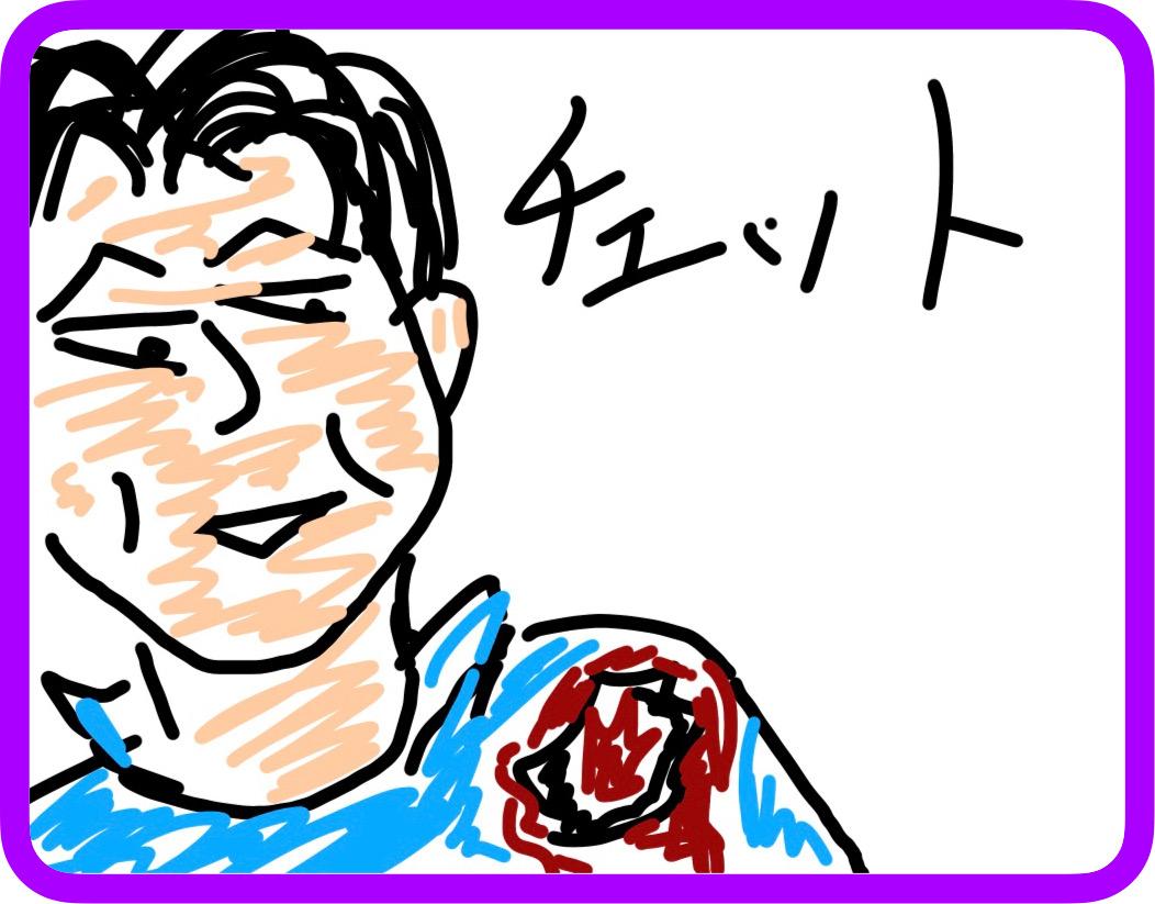 f:id:Shirohige:20200617161428j:plain